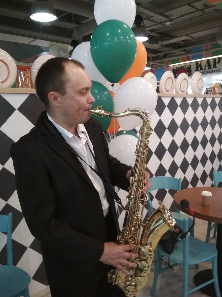 Заказ саксофониста