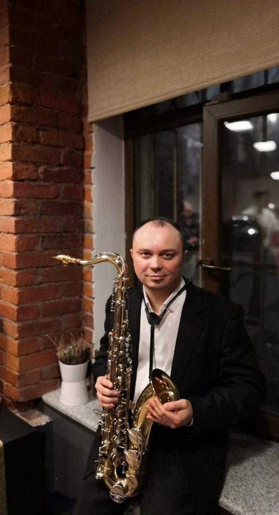 Педагог по саксофону в Москве